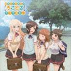 Yahoo!ぐるぐる王国DS ヤフー店普通の女子校生が【ろこどる】やってみた。 ミュージック・アルバム〜夏の思い出作ってみた。〜(通常盤)(CD)