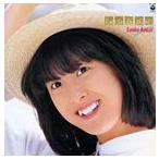 河合奈保子/DIARY(オンデマンドCD)(CD)