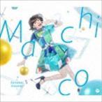 Machico/TVアニメーション この素晴らしい世界に祝福を! <オープニング・テーマ>::fantastic dreamer(限定盤/CD+DVD)(CD)