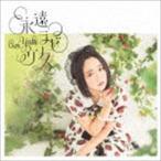 悠木碧 / 永遠ラビリンス(初回限定盤/CD+DVD) [CD]