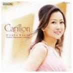 幸田浩子(S)/カリヨン/幸田浩子〜愛と祈りを歌う(CD+DVD)(CD)