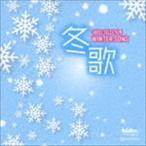 オルゴール・セレクション::冬歌(CD)