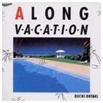 大滝詠一/A LONG VACATION(CD)