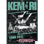 KEMURI/TOUR 2012 〜REUNION〜(DVD)