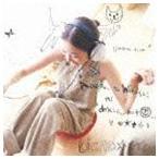 安藤裕子/あなたと私にできる事(CD)
