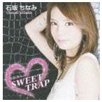 石坂ちなみ/ちなみんのSWEET TRAP(CD+DVD)(CD)