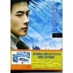 太陽に向かって スペシャルフィーチャー DVD-BOX [DVD]