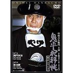 鬼平犯科帳 第8シリーズ(第7、8話収録)(DVD)