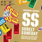 シュアリー・サムデイ DVD&Blu-ray【2000セット完全限定生産】 小栗旬初監督 メモリアルエディション(DVD)