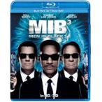 メン・イン・ブラック3 3D&2D ブルーレイ・セット【3枚組】(Blu-ray)