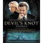 デビルズ・ノット(Blu-ray)