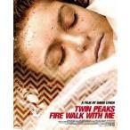 ツイン・ピークス/ローラ・パーマー 最期の7日間 4Kリストア版(Blu-ray)
