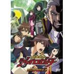 超速変形ジャイロゼッター DVD-BOX2(DVD)