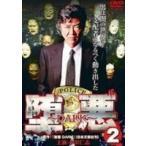 堕悪2〜DARK〜 [DVD]