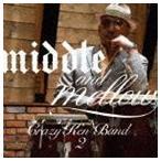 クレイジーケンバンド/ミドル&メロウ・オブ・クレイジーケンバンド 2(CD)
