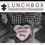 ショッピングランチボックス ランチボックス/ランチボックス・ラヴズ・ユー(CD)