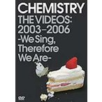 CHEMISTRY THE VIDEOS:2003-2006 〜We Sing,Therefore We Are〜(DVD)