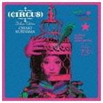 栗山千明/CIRCUS Deluxe Edition(通常盤)(CD)