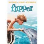 フリッパー(DVD)