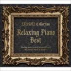 リラクシング・ピアノ・ベスト〜嵐コレクション [CD]