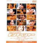 ピンチランナー  DVD