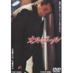 オルゴール [DVD]