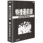 特捜最前線 BEST SELECTION BOX Vol.6【初回生産限定】(DVD)