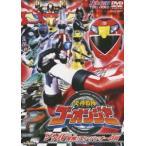 ショッピングゴーオンジャー HERO CLUB 炎神戦隊ゴーオンジャー Vol.2 ソウル全開!エンジンオーG6(DVD)