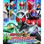 仮面ライダーW ファイナルステージ&番組キャストトークショー [DVD]