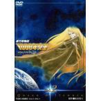 新竹取物語 1000年女王 VOL.2(DVD)