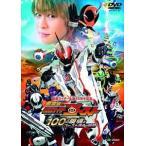 劇場版 仮面ライダーゴースト 100の眼魂とゴースト運命の瞬間(DVD)