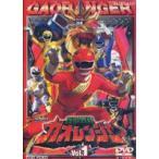 百獣戦隊ガオレンジャー Vol.1(DVD)