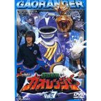 百獣戦隊ガオレンジャー Vol.7(DVD)