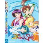 美少女戦士セーラームーンSuperS VOL.2(DVD)