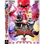 爆竜戦隊アバレンジャー Vol.12 (完)(DVD)