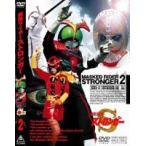 仮面ライダー ストロンガー Vol.2(DVD)