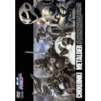 超人機 メタルダー Vol.3(DVD)