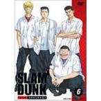 SLAM DUNK〜スラムダンク VOL.6(DVD)