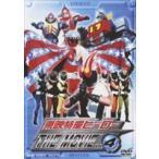 東映特撮ヒーロー THE MOVIE VOL.4 [DVD]