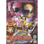轟轟戦隊ボウケンジャー VOL.9(DVD)