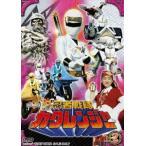 忍者戦隊カクレンジャー Vol.2(DVD)