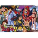 超電磁ロボ コン・バトラーV VOL.2(DVD)
