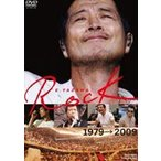 E.YAZAWA ROCK  DVD