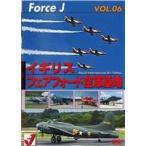 ショッピングFORCE Force J DVDシリーズ6 エア ショーVOL.6 イギリス フェアフォード空軍基地 RIAT [DVD]