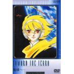 地球へ…(期間限定) ※再発売(DVD)