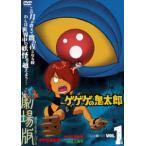 ゲゲゲの鬼太郎 THE MOVIES VOL.1(DVD)