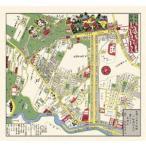 古地図江戸さんぽ 2巻 池波正太郎 剣客商売を歩く(DVD)