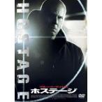 ホステージ(DVD)