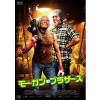 Yahoo!ぐるぐる王国DS ヤフー店モーガン・ブラザーズ [DVD]
