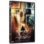 エイリアンVSエクソシスト(DVD)